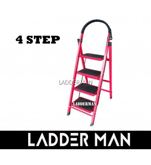 4 Step Medium Duty Foldable Steel Ladder With Hand Grip