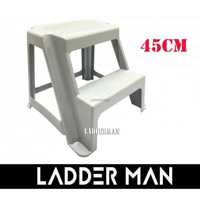 Marvelous Felton 2 Step 45Cm Plastic Step Stool Chair Cjindustries Chair Design For Home Cjindustriesco