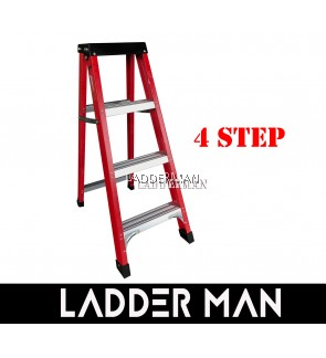 4 STEP FIBERGLASS SINGLE SIDED LADDER