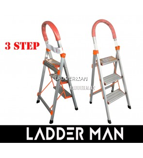 3 STEP HOUSEHOLD ALUMINIUM STEP LADDER WITH HAND GRIP HL003
