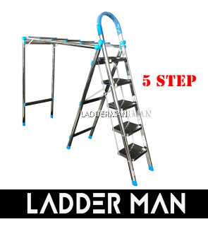 2 in 1 Multipurpose Stainless Steel Step Ladder With Cloth Hanger Drying Rack – 5 Steps