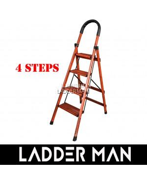 4 Step Wood Grain Aluminium Step Ladder