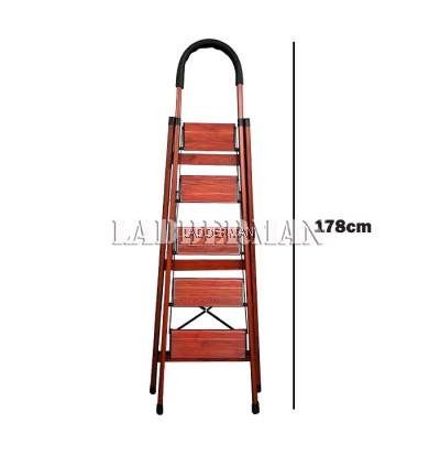 5 Step Wood Grain Aluminium Step Ladder