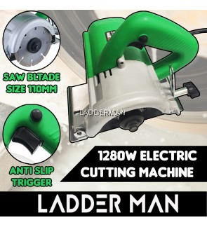 Ladderman 1280W 110mm Electric Cutting Machine Marble Cutter Wood Cutter For DIY Handy Work Construction Factory