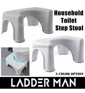 Multipurpose Anti-Slip Household Toilet Step Stool Footrest Toddler Children Potty Training Chair